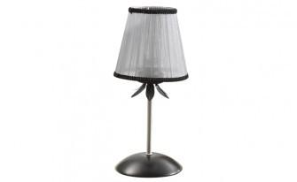 Kral Table Lamp